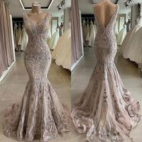 2020 Latest Lace Beaded Mermaid Prom Dresses Deep V Neck Appliqued Backless Pageant Prom Gowns Formal Party Wear