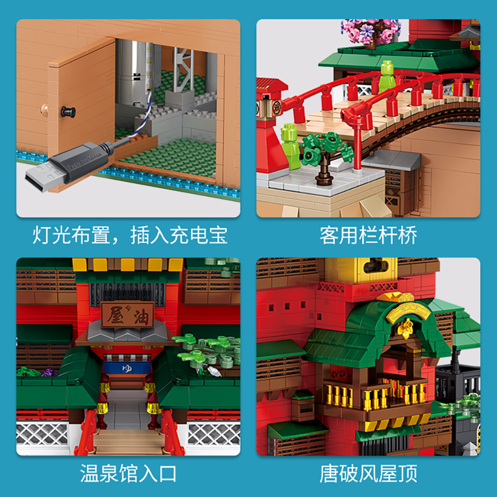 MOC City Streetview Series Oil House Soup Hot Springs Hall Hotel House Building Blocks Bricks Architecture Model Toys Kids Gifts