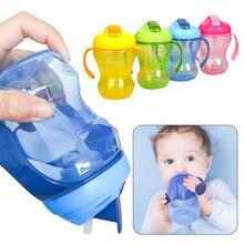 Обучающая чашка для кормления, детская чашка, 3 цвета, 260 мл, бутылочка для кормления детей, портативная бутылочка