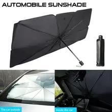 자동차 인테리어 자동차 파라솔 자동차 앞 유리 커버 자외선 차단 태양 그늘 앞 창 내부 보호 접는 우산