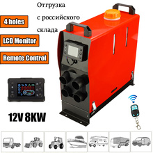 Parking-Heater Caravan Trucks Remote-Control Air-Diesels Motor-Homes 12V 8000W for Boat