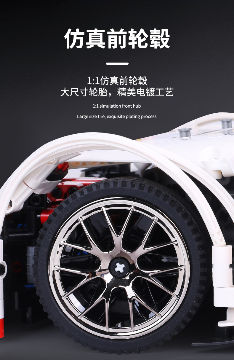 MOULD KING Compatible 6687 MOC 13075 Technic Series AMG C63 Sport Racing Car Building Block 8