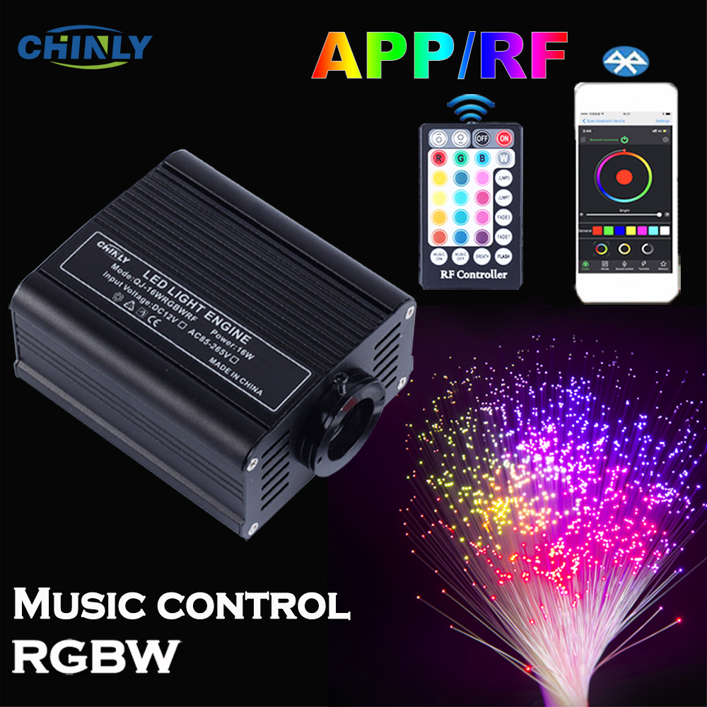 Fiber Optic Lights Bluetooth APP Smart Mobile Control 16W RGBW RF Controller Optical Fiber Cable Star Effect Ceiling  Lighting
