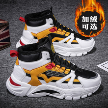 Cotton shoes men's winter high top Korean fashion men's plush and thickened warm