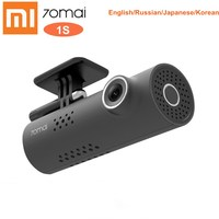Xiaomi 70mai Dash Cam 1S Wireless WiFi DVR With 130 Degree 1920 X 1080P Full HD Night Version G Sensor