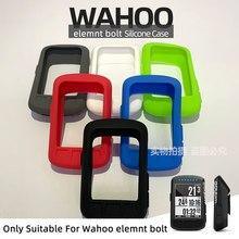 Wahoo elemnt bolt capa protetora de silicone compatível elemnt bolt gps bicicleta proteção do computador filme tela