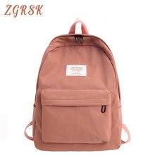 Teenagers Girls Nylon Fashion School Backpacks Bag Women Cute Backpack Bags Female Student Casual Book Back Pack Bagpack все цены