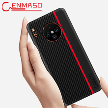 цена Mate 30 Pro Case for Huawei Mate 30 Mate30 Pro Back Case Carbon Fiber Texture Silicone Edge Full Protective Shockproof Fundas онлайн в 2017 году