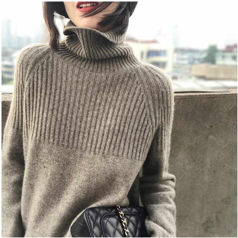 겨울 캐시미어 스웨터 여성 느슨한 게으른 양모 니트 높은 칼라 대형 솔리드 컬러 짙어지면서 바닥 스웨터