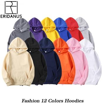 hoodies Fashion Brand Men's Hoodies 2020 Spring Autumn Male Casual Hoodies Sweatshirts Men's Solid Color Hoodies Sweatshirt Tops MWW206