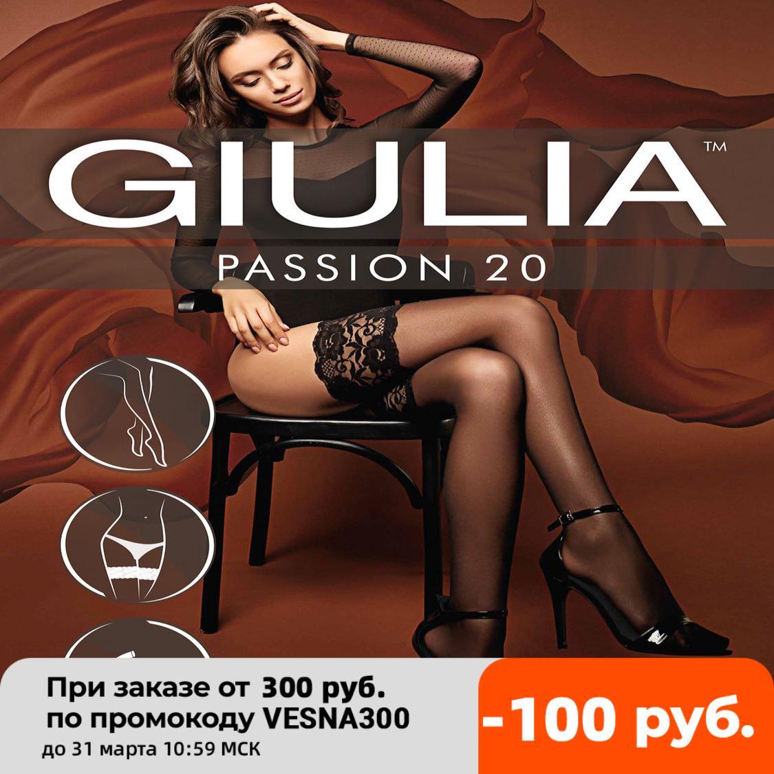Чулки женские Giulia PASSION 20 на кружевной резинки с силиконом|Чулки| | АлиЭкспресс