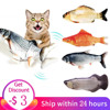 Electric Cat Toy 3D Fish USB Charging Simulation Fish Interactive Cat Toys for Cats Pet Toy cat supplies juguetes para gatos 1