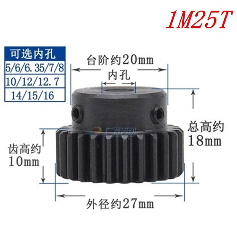 1pc Spur Gear Pinion 1M 25T 25 Teeth Mod 1 Bore 5mm 6mm  7mm 8mm 10mm Right Teeth 45# Steel Major Gear