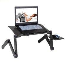 Портативный складной регулируемый стол для ноутбука компьютерный стол подставка лоток для ноутбука ПК складной стол с мышью с вентилятором