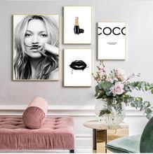 Abstrakte Moderne Mode Machen Up Leinwand Malerei Schwarz Weiß Salon Poster Drucke Nordic Wand Kunst Bilder Wohnzimmer Wohnkultur