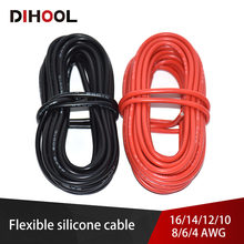 Super Soft Silicone Cable High Temperature Resistant Tin-plated Copper Wire High Current Cable for Battery,Inverter,UPS,etc