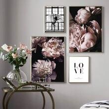 Пион цветок девушка перо абстрактная линия стены искусства холст