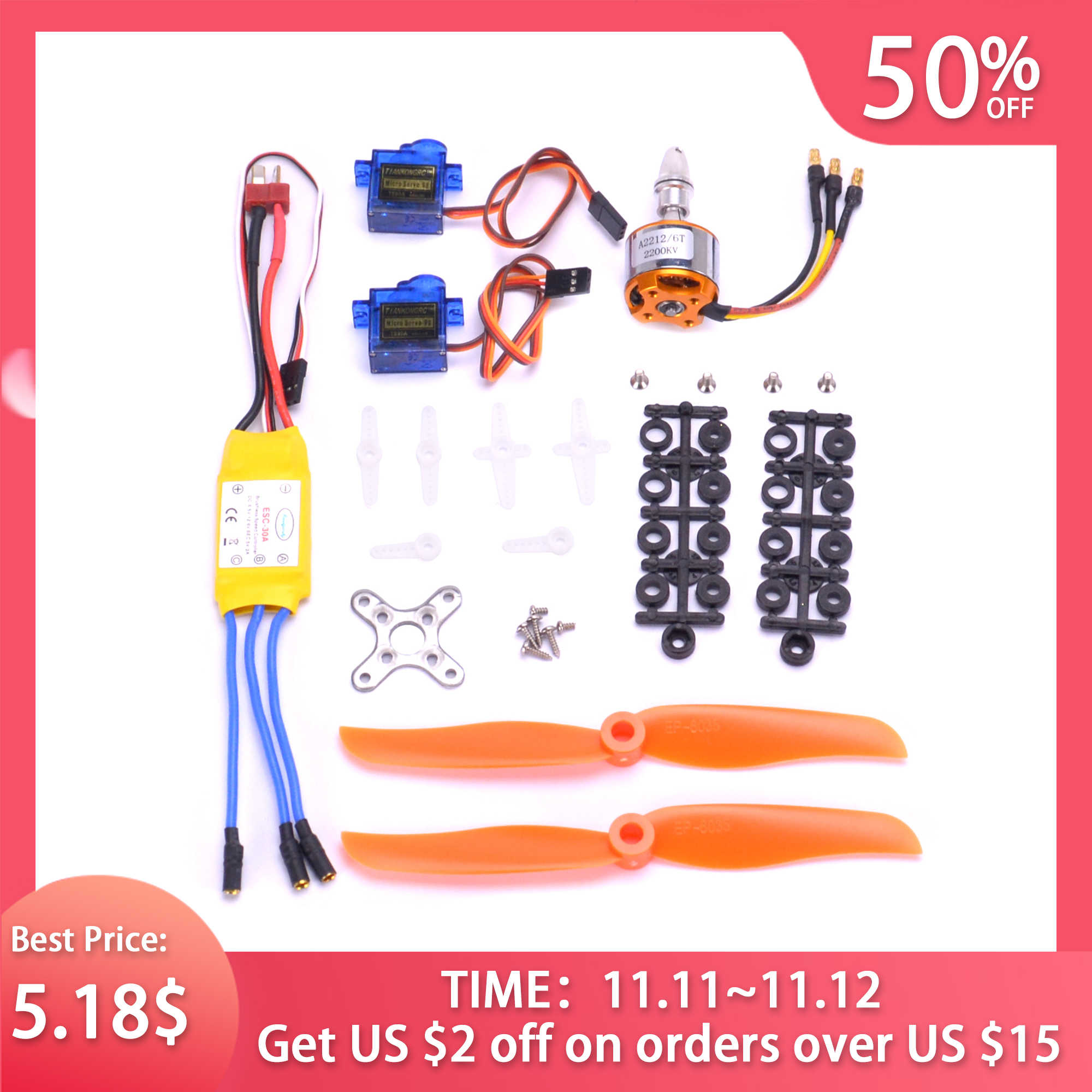 A2212 2212 2200KV Brushless Motor 30A ESC Motor  6035 Propeller SG90 9G Micro Servo for RC Fixed Wing Plane Helicopter