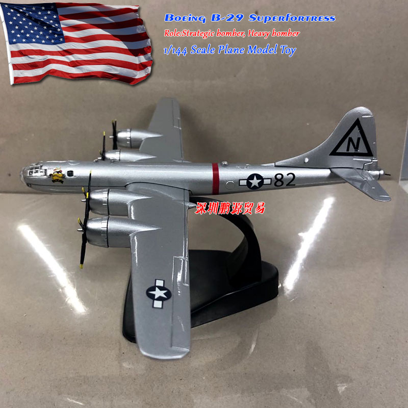ATLAS 1/144 Scale Military Model Toys Boeing B-29 Strategic Bomber Superfortress Diecast Metal Plane Model Toy For Collection
