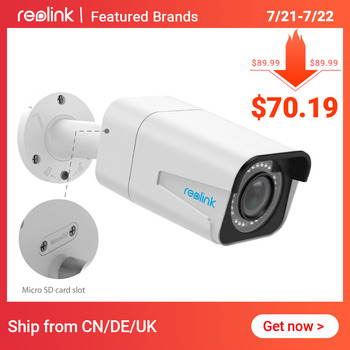 Reolink IP Камера 5MP POE 4x Оптический Зум Видеонаблюдение Автофокус Уличное Водонепроницаемый Пуля ONVIFАудио Инфракрасная Видеокамера RLC-511