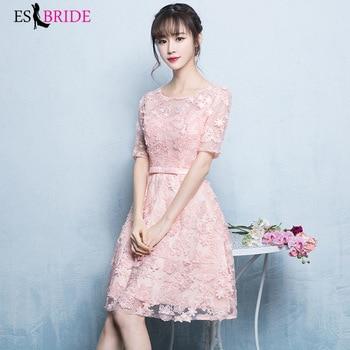 Short Prom Dresses 2019 Elegant A-Line Red Dress Gown Formal Party Evening Vestido De Festa