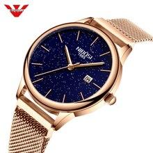NIBOSI ผู้หญิงนาฬิกาแม่เหล็ก Starry Sky นาฬิกาควอตซ์นาฬิกาข้อมือแฟชั่นผู้หญิงนาฬิกาข้อมือ reloj mujer relogio feminino