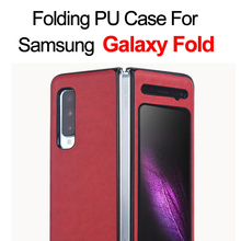 Galaxy Fold PU material Case galaxy fold case  W20 W2020 case  popsocket for mobile phones недорого