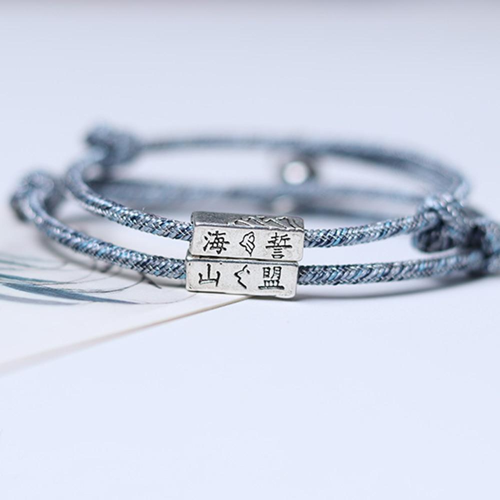 2 шт., плетеные магнитные браслеты для мужчин и женщин