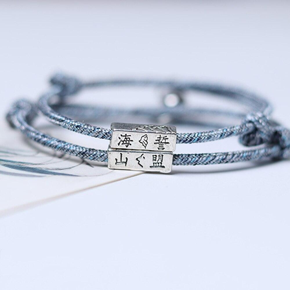 2Pcs Couple Bracelet for Women Love Friendship Rope Braided Magnetic Bracelets Paired Jewelry Lover Men Bracelet Dropshipping