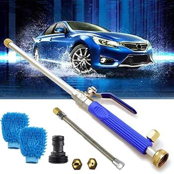 Car High Pressure Water Gun Metal Water Gun High Pressure Power Car Washer Spray Car Washing Tools Water Jet Pressure Washer kit car washer 220v household high pressure cleaner self suction cleaner water jet brush pump self washing pump