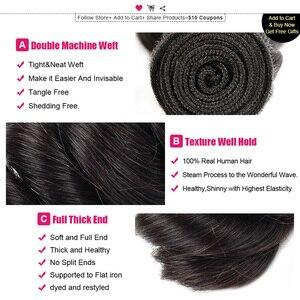 Image 3 - Ishow שיער ברזילאי Loose גל חבילות 100% שיער טבעי חבילות לקנות 3 או 4 חבילות לקבל מתנות חינם ברזילאי שיער Weave חבילות