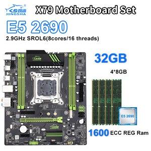 LGA2011 X79 комплект материнской платы combos Xeon E5 2690 CPU 4 шт. x 8 ГБ = 32 Гб Память DDR3 RAM радиатор 1600 МГц