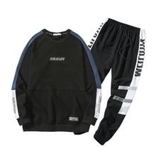 Erkekler marka yeni pamuk setleri sonbahar bahar rahat yumuşak spor takım elbise ceket erkek kazak eşofman 2 parça setleri eşofman erkekler 4XL
