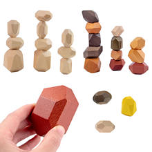 Деревянный сортировочный камень игрушка для укладки banlance