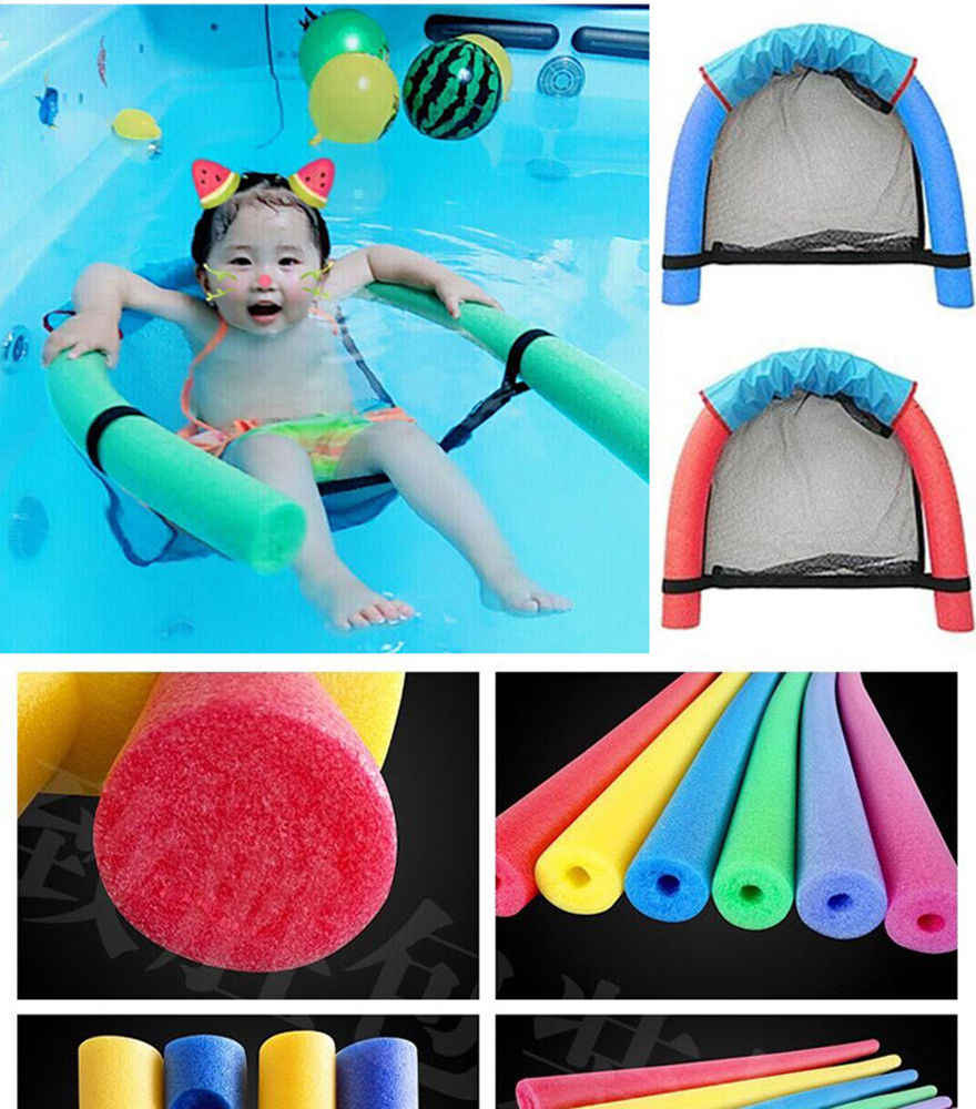 2019 nuevo bebé caliente adulto piscina de malla flotador Silla de playa divertido espuma Sling silla Bar fuerte flotabilidad flotante silla