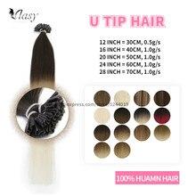 Прямые U-образные кератиновые человеческие волосы для наращивания, 12-28 дюймов