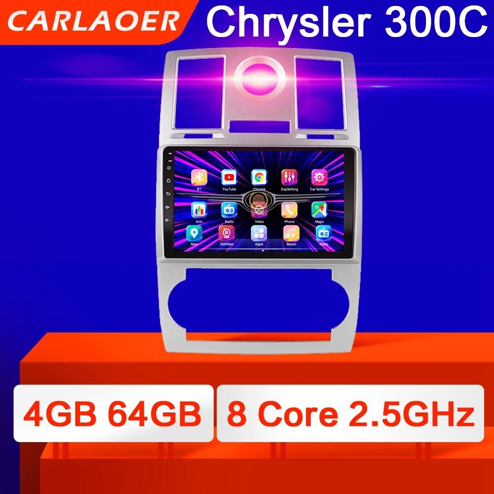2 din автомобильное радио 2Din Android Авторадио мультимедийный плеер Авто Аудио для Chrysler Aspen 300C 2004 2005 2006 2007 2008 GPS wifi 4G