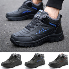 Boots Sneakers Snow-Shoes Flatform Casual Warm Plush Men Lace-Up Anti-Skidding Outdoor