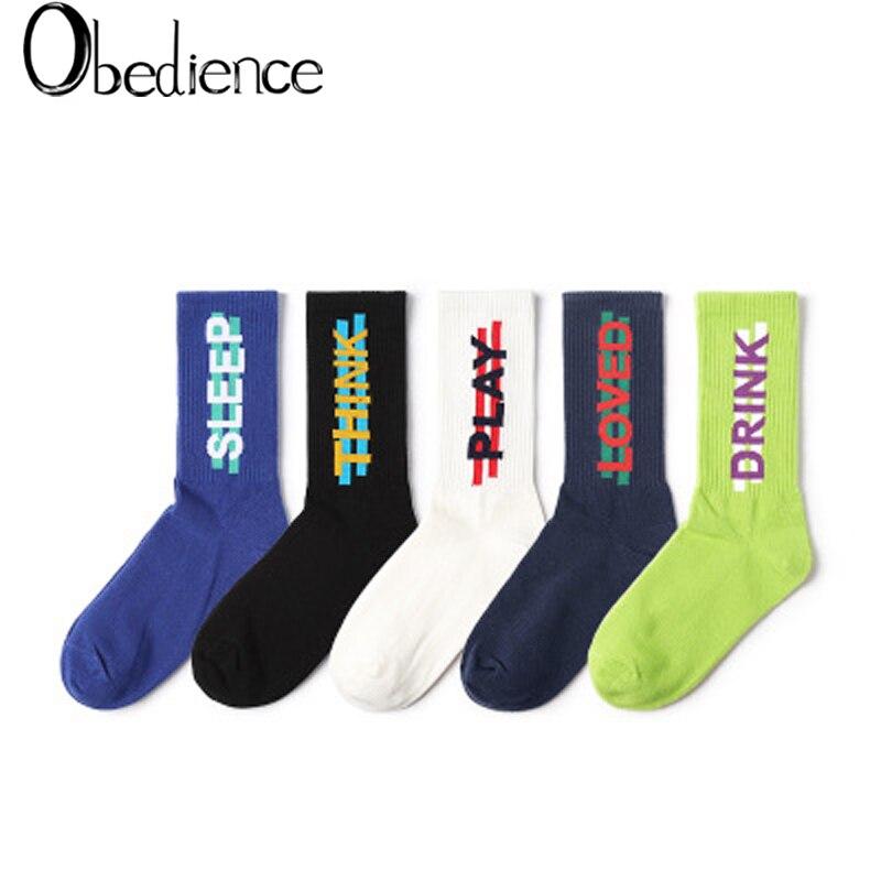 Combed Cotton Fashion Hip Hop Skateboard Street Dance Socks Female Men 39 s Socks New Tide Hip Hop Socks in Men 39 s Socks from Underwear amp Sleepwears