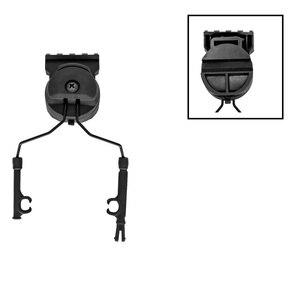 Image 4 - Outdoor Jacht Tactische Zaklamp Gemonteerd Op De Helm Beugel Geschikt Tactische Beugel Helm Arc Spoor Adapter Bk