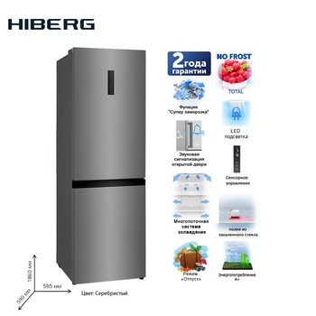 Refrigerator 186cm with no frost system HIBERG RFC-330D NFS major home kitchen appliances refrigerator freezer for home househol