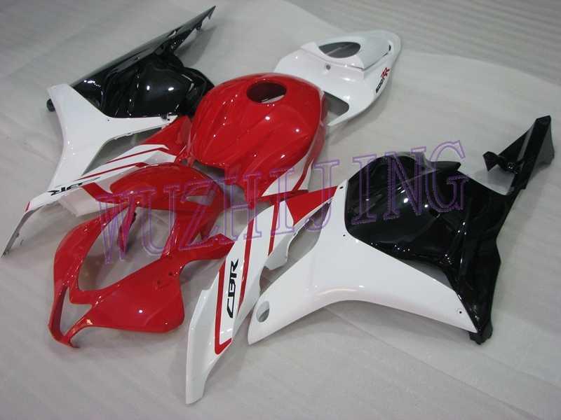 Carenagem Azul Injeção Msa Serve Para Honda Cbr 600RR 2005-2006 Plástico Abs v012