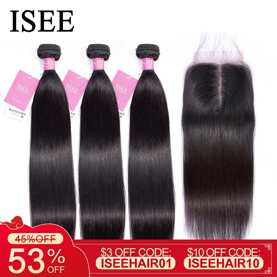 Straight Hair Bundles With Closure Malaysian Human Hair Bundles With Frontal Remy ISEE HAIR Bundles Straight Hair With Closure