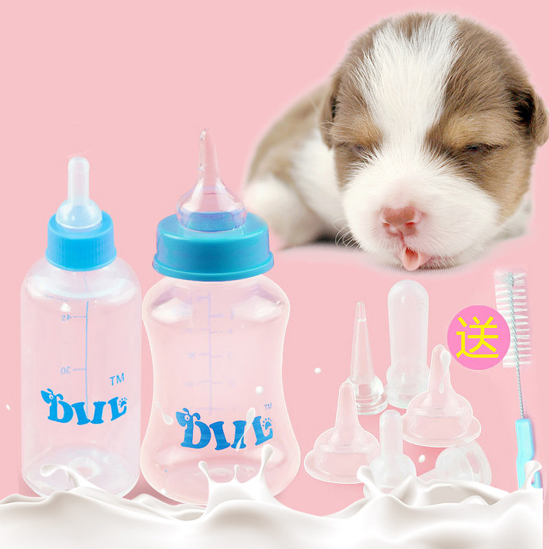 Pet Dog Feeding Bottle Cat Feeding Bottle Newborn Qi Tai For Bear Puppy Cat Feeding Tibby Universal Soft Pacifier And Cats