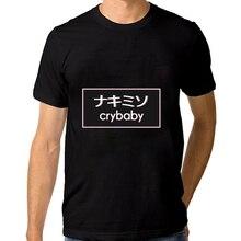 Crybaby caja de texto japonesa verano mujeres hombres camiseta Harajuku camiseta divertida impresión Ulzzang Vintage ropa