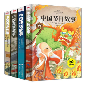 4 volumes of Chinese ancient traditional stories festival fable  stories historical stories must read extracurricular books