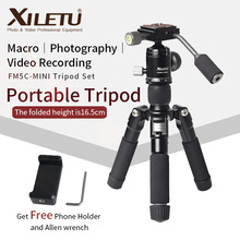 XILETU FM5C MINI 알루미늄 안정적인 탁상용 탁상용 삼각대 및 볼 헤드 디지털 카메라 미러리스 카메라 스마트 폰용
