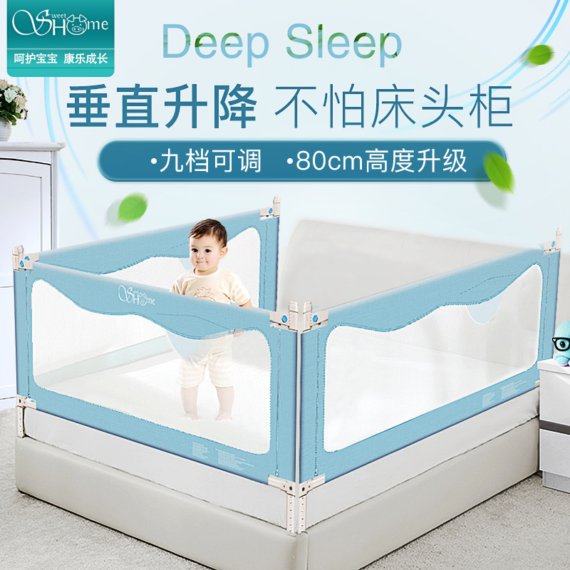 National Postal Vertical Lifting Bed Fence Baby Fall-proof Bedside Baffle