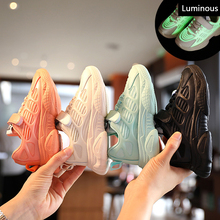 Kids Running Sneakers Breathable Lightweight Children Shoes Casual Boys Shoes Walking Sport Girls Sneakers Night Luminescence