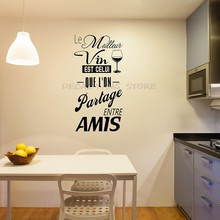 French Wine Quote Wall Decal Citation Vinyl Wall Sticker Kitchen Western Restaurant Removable Goblet Wall Art Mural 1501